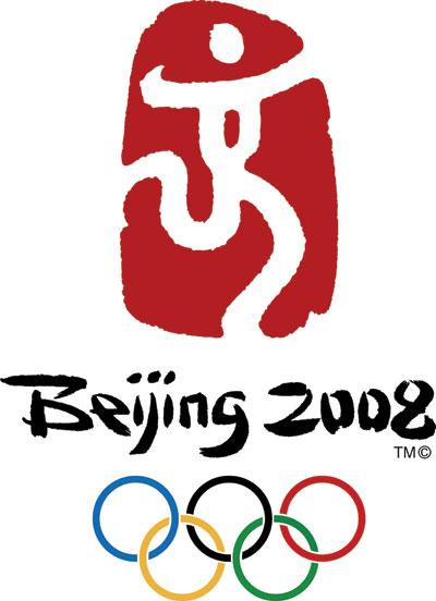 Beijing-2008.jpg