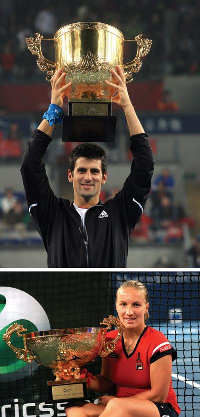 Djokovic_Beijing.jpg