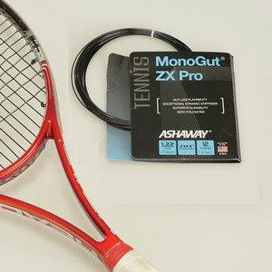 MonoGut ZX series now in black